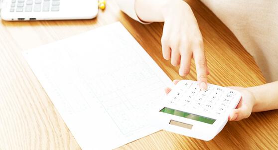 節税について知りたい方